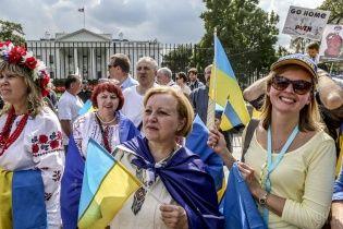 """Всемирный конгресс украинцев призвал усилить давление на Россию из-за незаконных """"выборов"""" в Крыму"""