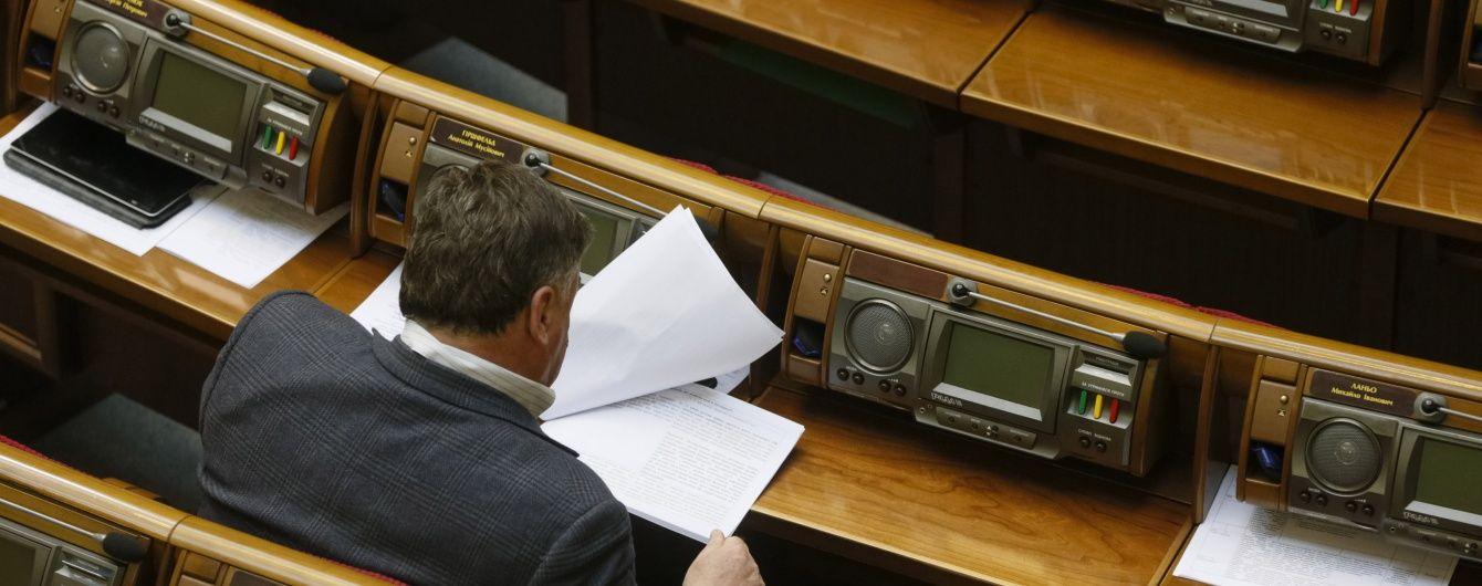 Рада звернулась до РНБО щодо закриття телеканалів 112 та NewsOne