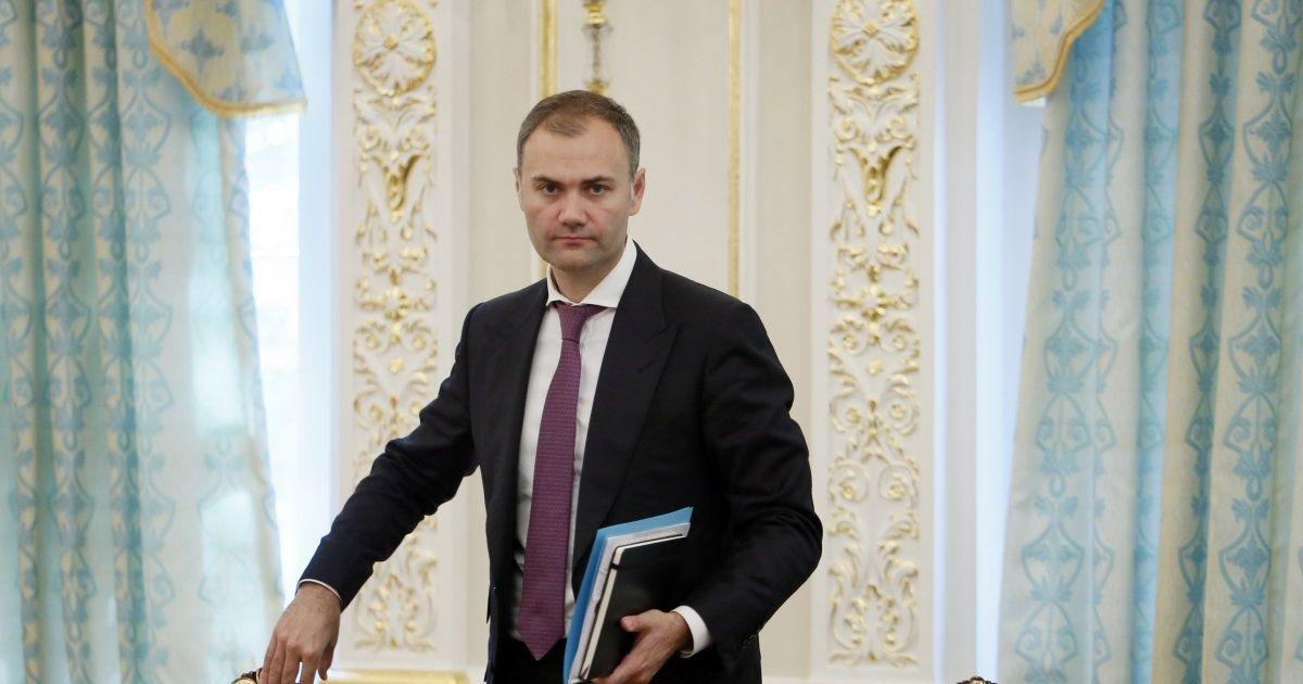 Суд по ходатайству ГПУ закрыл дело против министра финансов времен Януковича