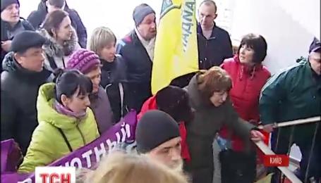"""Финансовый майдан"" захватил комитет Рады"