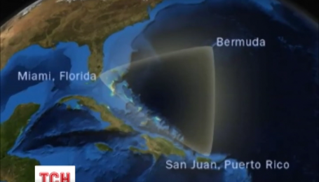 Вчені наблизилися до розгадки таємниці Бермудського трикутника