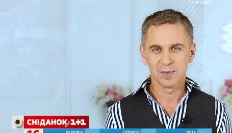 Експрес-урок української мови. Встречают по одежке... – як сказати українською?