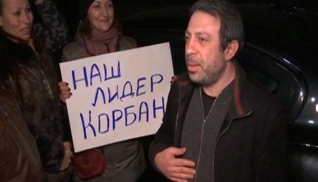 Геннадий Корбан вернулся домой