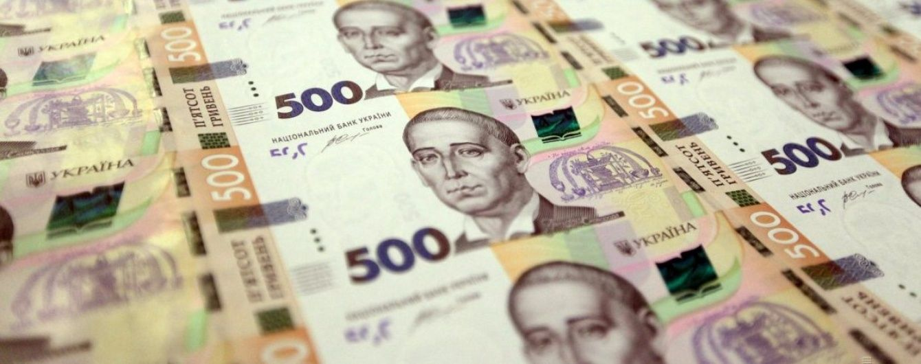 Нацбанк збільшив свої активи на 38 мільярдів гривень