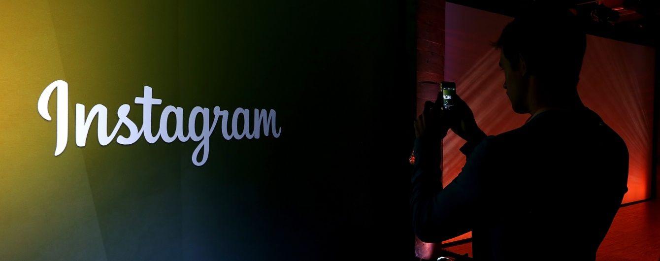 Instagram запустить нову функцію оплати за їжу та красу