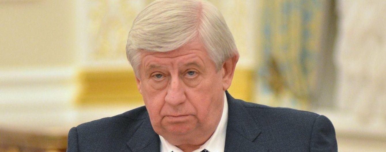 Профільний комітет рекомендує Раді звільнити Шокіна