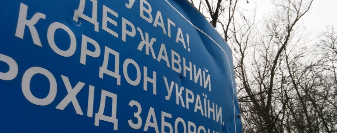 Російський курсант-фсбівець втік до України після обрання Путіна президентом