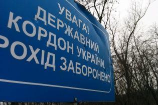 Российский курсант-фсбшник сбежал в Украину после избрания Путина президентом