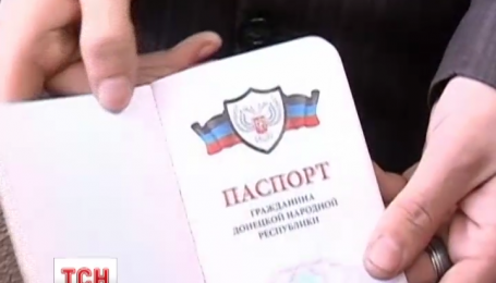 """Жителям Донецка начали раздавать паспорта """"ДНР"""""""