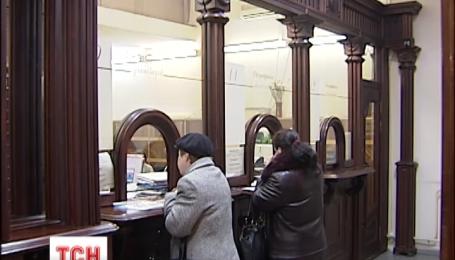 Украинцам хотят дать право самим выбирать банк для выплаты зарплат или пенсий