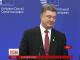Про скасування віз для українців говоритиме сьогодні у Брюсселі Порошенко