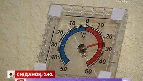 Украинцы платят за отопление в марте, как при сильных морозах