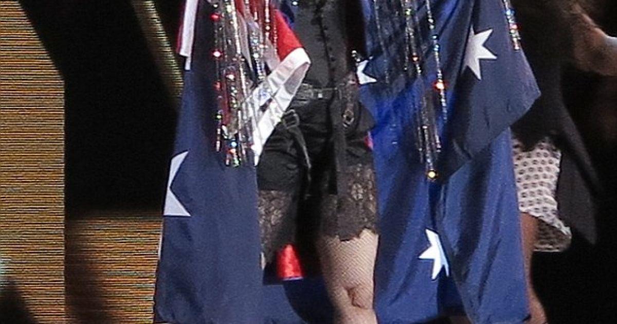 Мадонна співала перед напівпорожньою залою @ Daily Mail