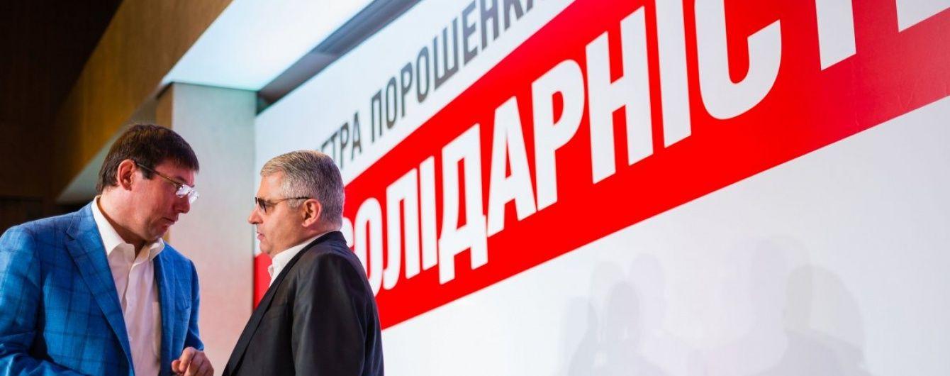 Порошенко пришел на заседание фракции БПП
