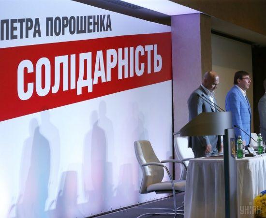 """""""Не по-офіцерському"""": у БПП відповіли на звинувачення Гриценка щодо замовників нападу на нього"""