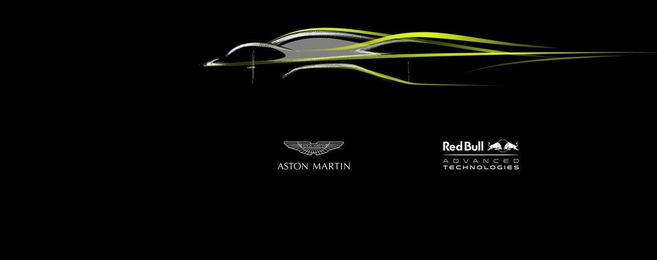 """Aston Martin и Red Bull создадут гиперкар """"нового поколения"""""""