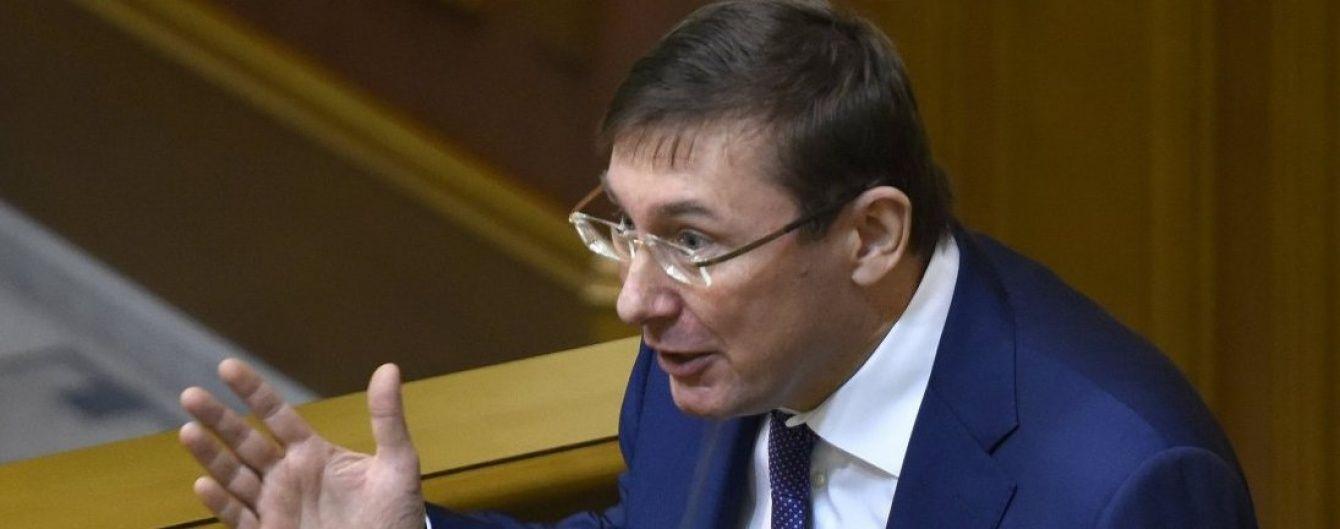 Якщо політичну кризу не подолають наступного тижня, будуть перевибори – Луценко