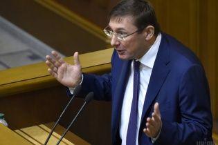 Луценко рассказал, когда фракции сформируют коалицию и назовут премьера