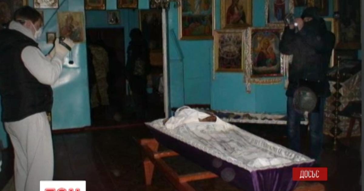 """Год после поклонения """"мощам матушки"""" в Киеве: священник-сектант до сих пор на свободе"""