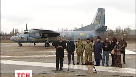 """Сегодня с завода """"Антонов"""" в военную часть Борисполя вылетел Ан-26"""