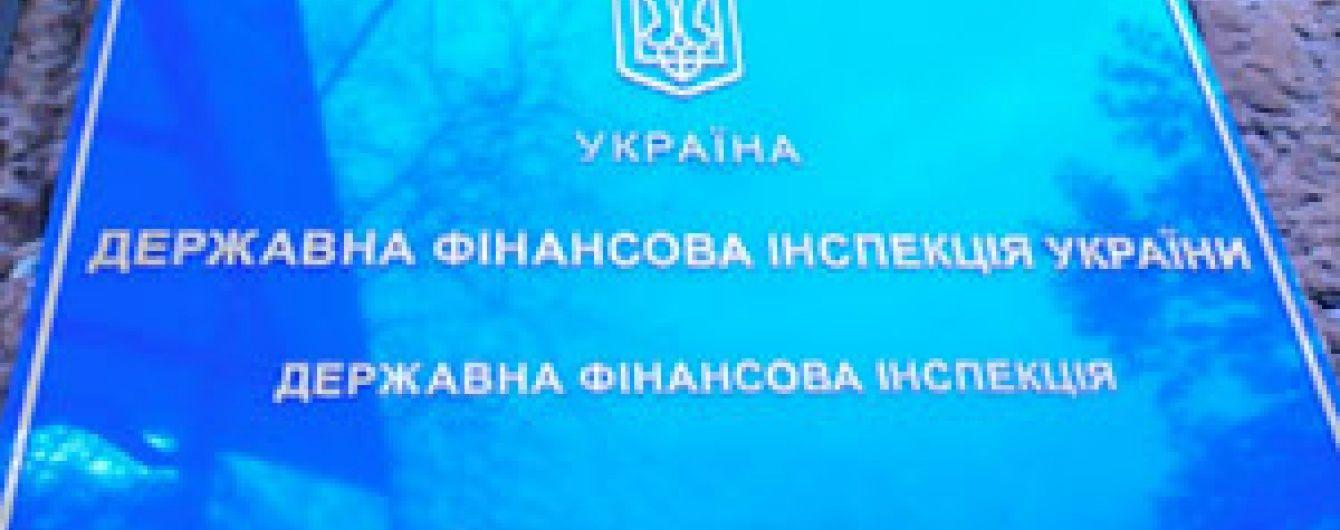 В Україні уп'ятеро скоротять кількість територіальних органів фінансової інспекції