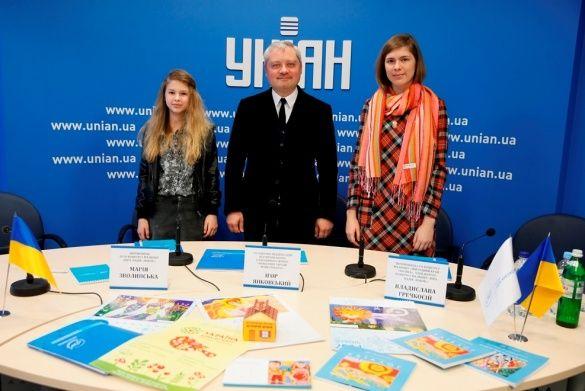 Победительница третьего Конкурса Мария Зволинская, Игорь Янковский и Владислава Гречкосий