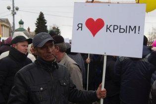 Як анексія Криму змінила свідомість: кримчани ховають обличчя та бояться навіть сусідів