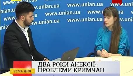 Два роки анексії: проблеми кримчан