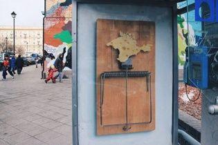 """У Москві з'явився плакат із """"сир""""-Кримом у мишоловці"""