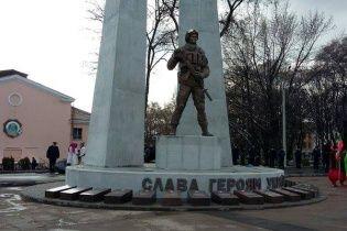 В Україні відкрили перший пам'ятник загиблим на Донбасі військовим