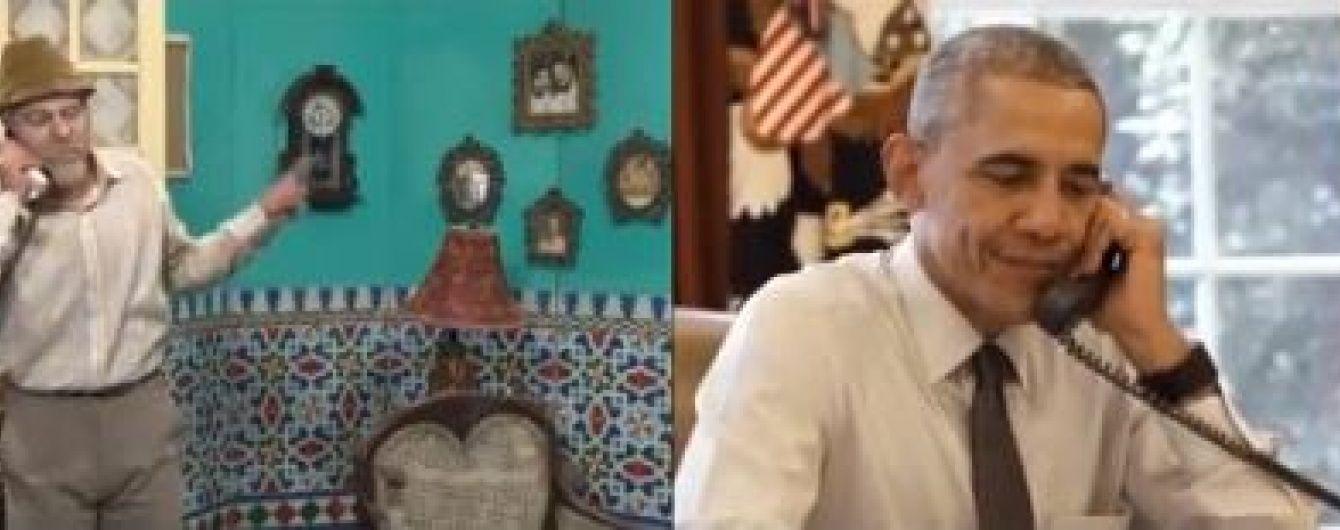 Обама знявся у потішному відео з кубинським коміком перед приїздом на Кубу