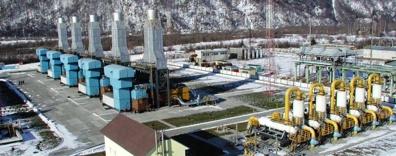Після рішення арбітражу Росія відмовилася продавати газ Україні й повернула гроші