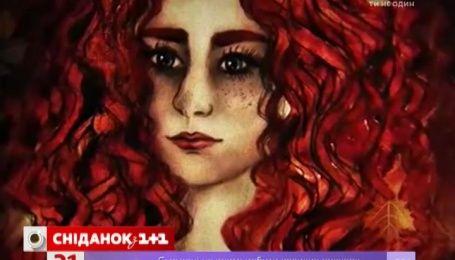Новый детский герой появился в Украине