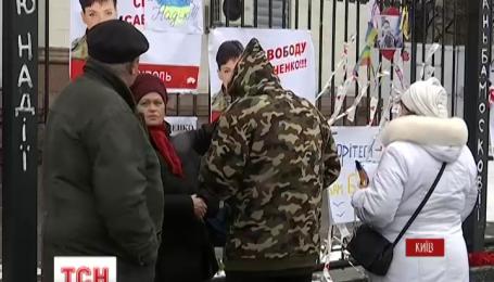 Поддержать Надежду Савченко под стены посольства РФ вышли киевляне