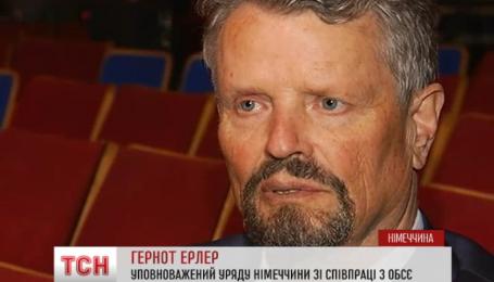 Министр иностранных дел Германии послезавтра в Москве обсудит вопрос Савченко