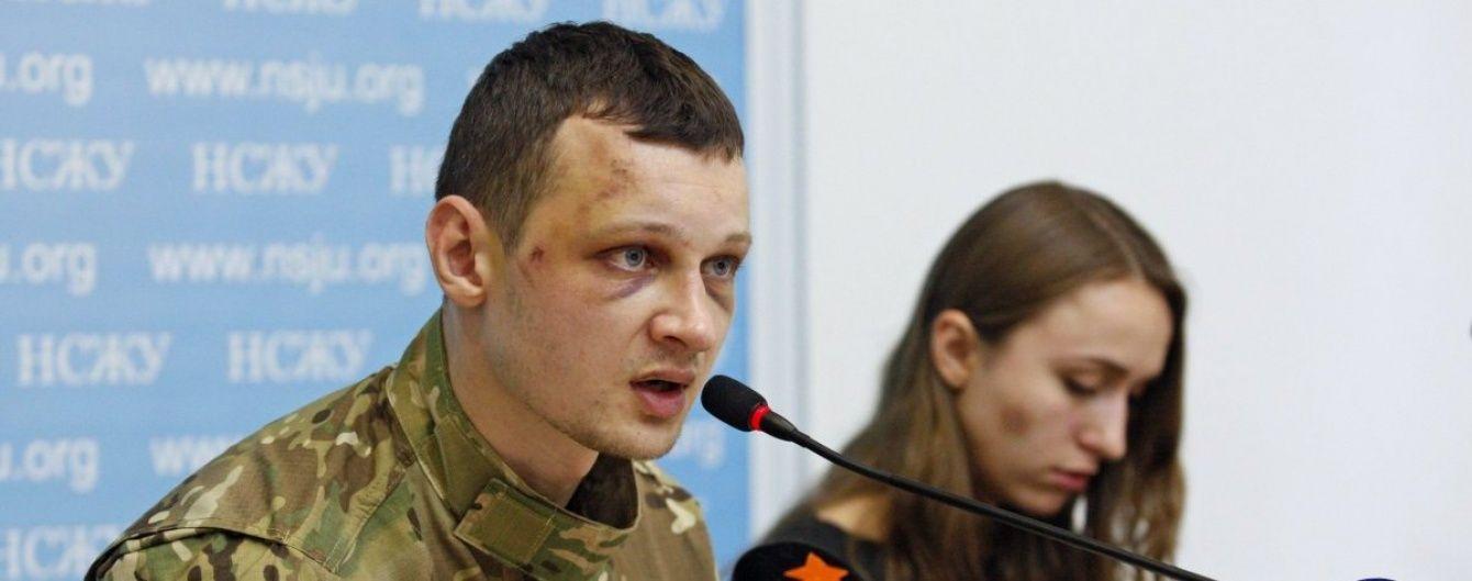 """""""Азовець"""" Краснов припинив сухе голодування і хоче перерви у суді до ранку"""