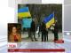 Міністр закордонних справ Німеччини обговорить у Москві питання Савченко