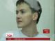 Суд ростовського міста Донецька від самого ранку почав читання вироку Надії Савченко