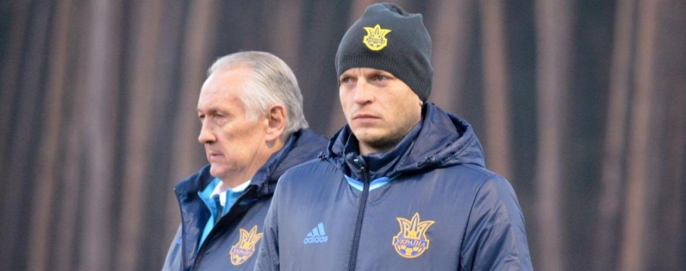 Україна має хороші шанси вийти з групи на Євро-2016 – Гусєв
