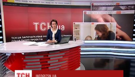 Сайт ТСН.ua запускает проект для поддержки волонтерского движения