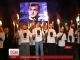 У Києві поховають убитого 16 років тому Георгія Ґонґадзе