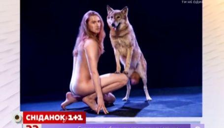 """Білорус збирається виступити на """"Євробаченні"""" оголеним і з вовками"""