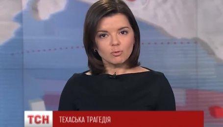 Полиция США подозревает в убийстве собственных детей жену пианиста Вадима Холоденко