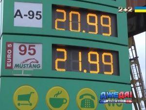 За ночь цена на бензин выросла на гривну