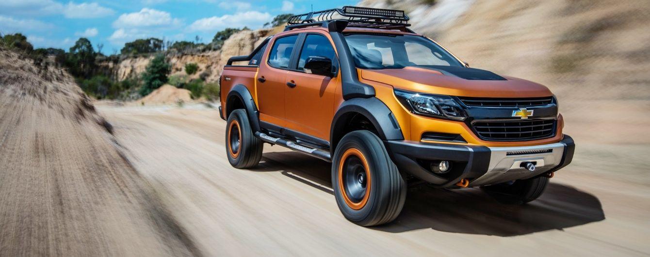 Chevrolet представил концептуальный пикап Colorado Xtreme