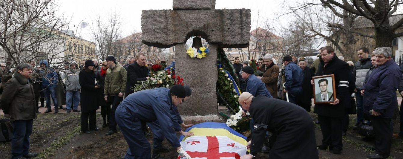 Вирок російського суду у справі Савченко та поховання Гонгадзе. 5 головних новин дня