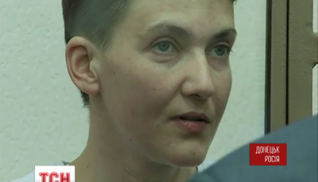 Россия осудила Савченко до 22 лет тюрьмы