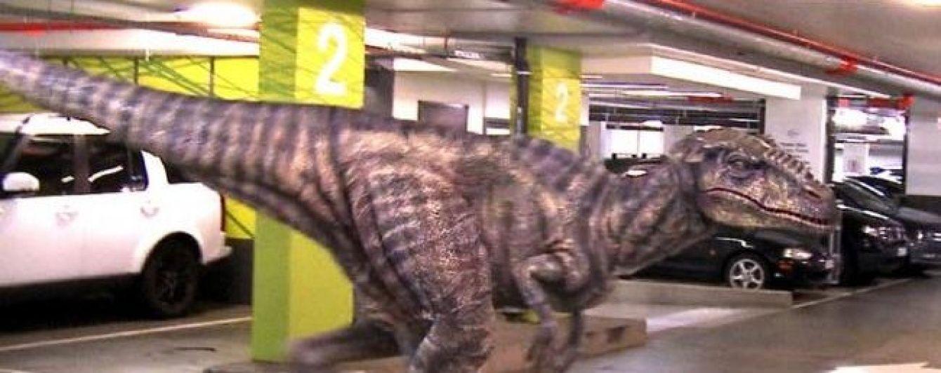 Надреалістичний динозавр сильно налякав співробітників австралійського радіо