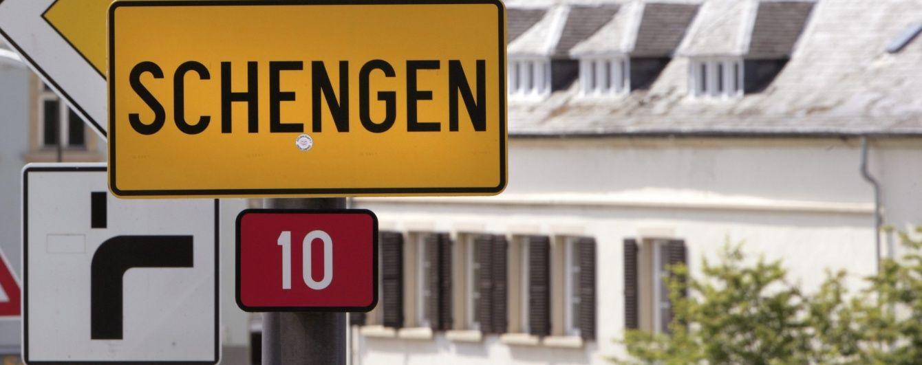 Єврокомісія розпочала консультації щодо майбутнього Шенгенської зони: що це означає