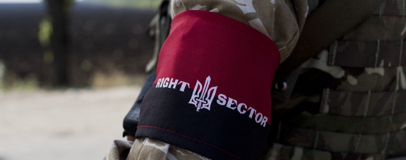 """""""Правий сектор"""" прокоментував звинувачення Генпрокурора РФ в держперевороті"""